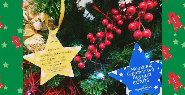 Φέτος , η συνεργασία μας με το Make a Wish μας δίνει την ευκαιρία…