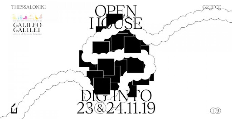 Αυτό το Σαββατοκύριακο έρχεται το Open House Thessaloniki 2019 (OPEN TOURS_23 & 24 Νοεμβρίου.…