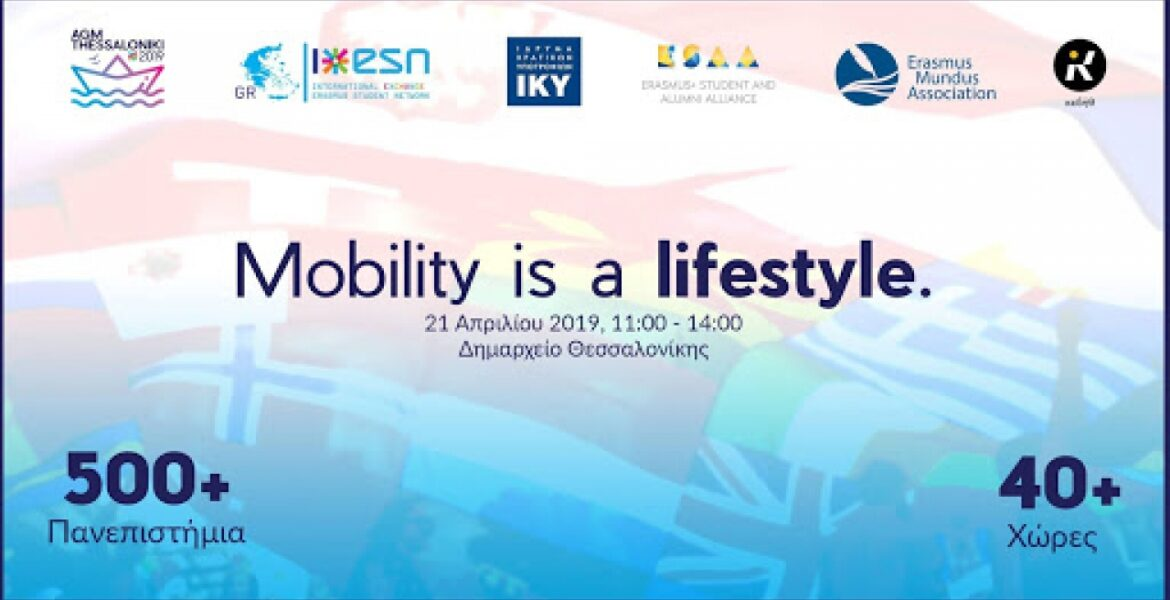 Galileo Galilei Sponsorship – Mobility Fair by ESN Greece Με μεγάλη μας χαρά θα…