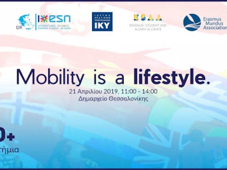 Galileo Galilei Sponsorship – Mobility Fair by ESN Greece Με μεγάλη μας χαρά θα…