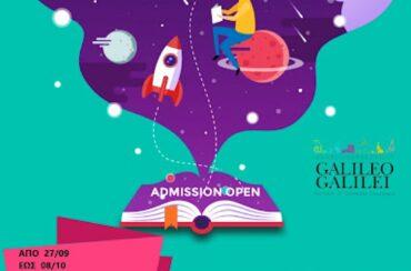 Ημέρες Γνωριμίας – Δια ζώσης ή Online Το Ινστιτούτο Galileo Galilei σας προσκαλεί να…